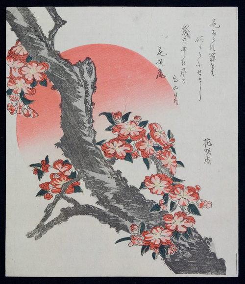 Les arts du Japon : Haïku en calligraphie