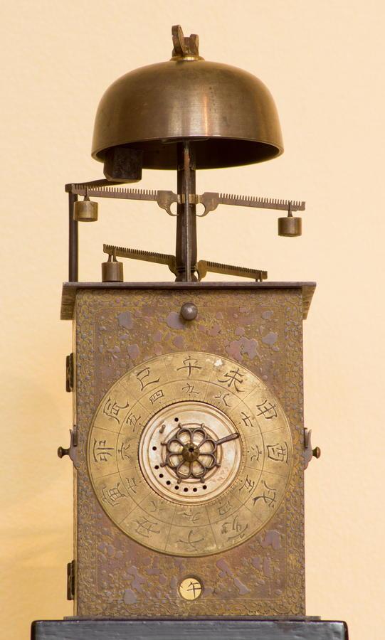 Horloge Wadokei