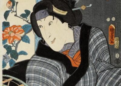 Kunisada II