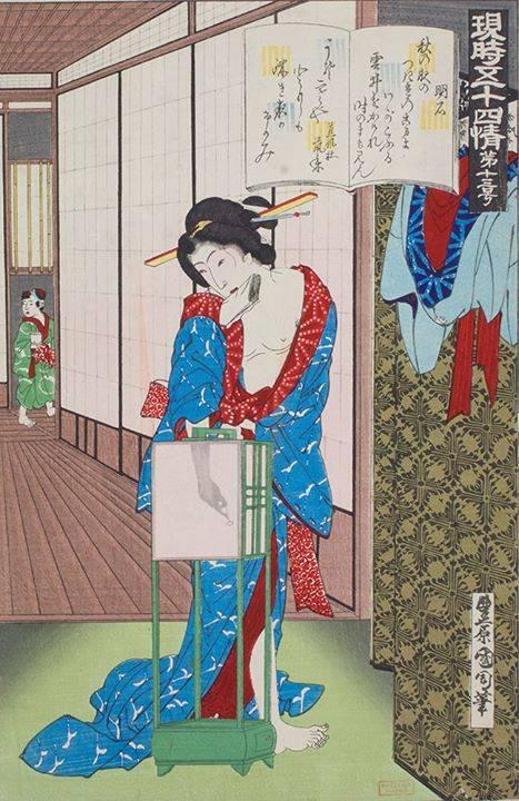Le Japon intime : vie quotidienne à l'époque d'Edo