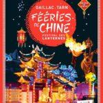 Affiche de la Fête des lanternes à Gaillac