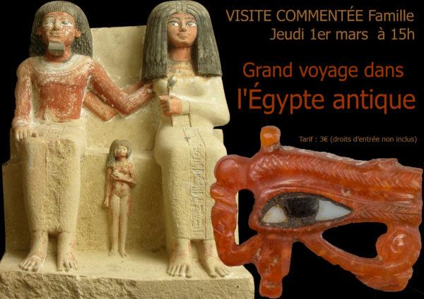 Grand voyage dans l'Égypte antique