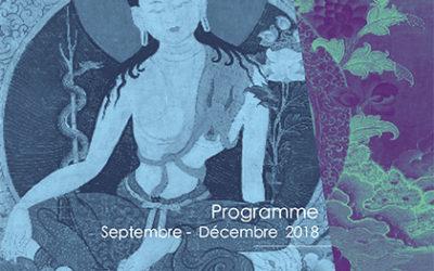 Le nouveau programme est en ligne !