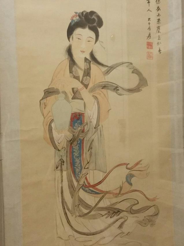Trésors du Musée d'Art de Pékin