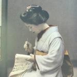 Haïku en calligraphie