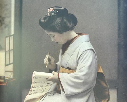 Japon : arts et traditions