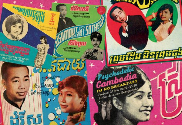 Fête de la musique : Psychedelic Cambodia !