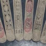 Ancien jeu chinois