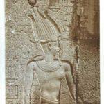 Atelier Egypte antique