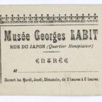 Musée Georges Labit, Rue Du Japon (quartier Montplaisir), Entrée M..., Billet D'entrée