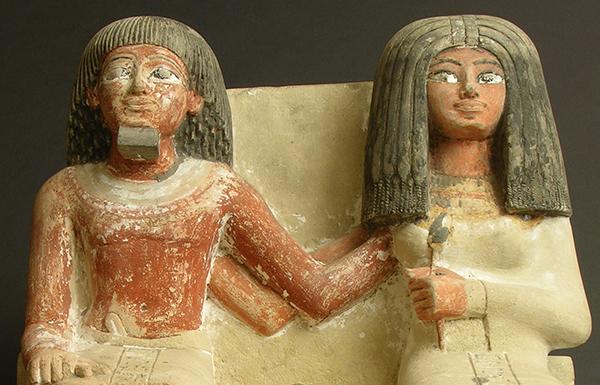Une famille égyptienne [vidéo-visite]