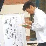NDM 2021 : Arts et jeux d'Asie - découverte